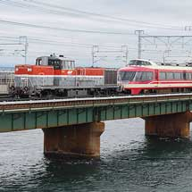 小田急7000形「LSE」が日本車輌へ
