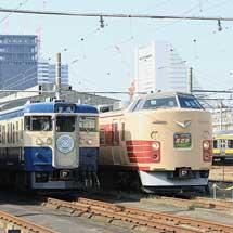 中野電車区開設90周年『働く車両大集合』開催