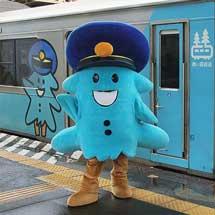 青い森鉄道で全線開業1周年記念イベント