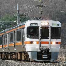 313系+213系が長野へ