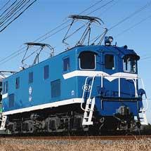 秩父鉄道7500系7506編成が甲種輸送される