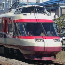 小田急『10000形で小田急全線走破!!』ツアー開催