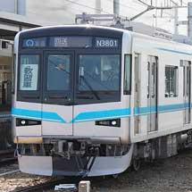 名古屋市交N3000形,土橋駅で訓練を実施