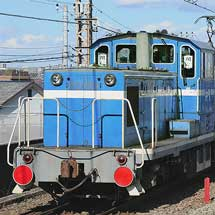 京葉臨海鉄道KD603が大宮へ