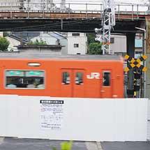 大阪環状線から踏切が消滅