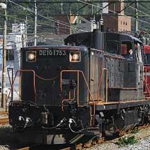 ED76 69+ED76 66が小倉総合車両センターへ