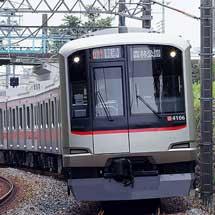 東急5050系4000番台4106編成が東武東上線などで営業運転