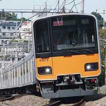 東武50070系51072編成が東横線・みなとみらい線で試運転