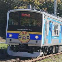 『富士急電車まつり2012』開催