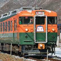 """しなの鉄道で急行""""志賀""""運転"""