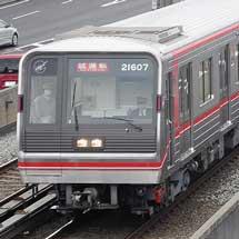 21系リニューアル車が北大阪急行線に入線