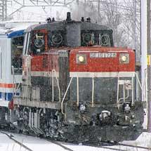 関東鉄道キハ5000形が甲種輸送される