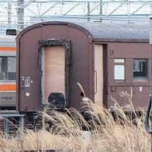オハフ46 2008が浜松へ