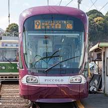 広島地区の「PASPY」で交通系ICカード相互利用サービスを導入へ
