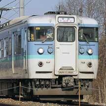 しなの鉄道で115系2両編成の定期運用開始