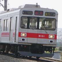 東急9000系の8両編成が消滅へ
