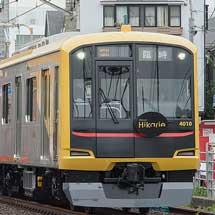 東横線で「Shibuya Hikarie号」の試乗会列車