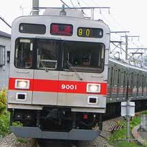 東急9000系9001編成が長津田検車区へ