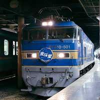 追跡!JR東日本田端運転所 EF510-500定期運用