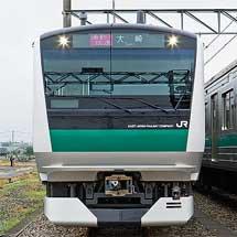 新車ガイドJR東日本E233系7000番台