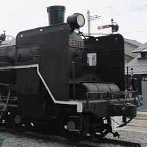 新津鉄道資料館で200系・C57 19の公開イベント