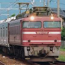 東急8590系5両が富山地方鉄道へ