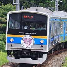 富士急行で「エビ中電車」運転