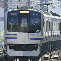 品川駅線路切替工事にともない運転変更
