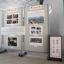ニューシャトル『開業三十周年記念パネル展』開催