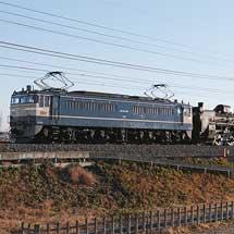 C58 239,高崎へ