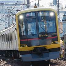 「 Shibuya Hikarie号」による団臨運転