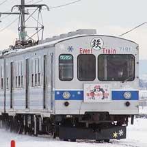 弘南鉄道弘南線で「合コン」臨時列車運転