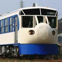 「鉄道ホビ-トレイン」が徳島地区へ