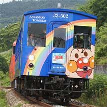 徳島線で「アンパンマントロッコ」+キハ47形の団体臨時列車運転