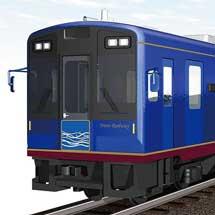 のと鉄道,観光列車を導入
