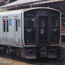 817系VG008編成が長崎地区で運用される