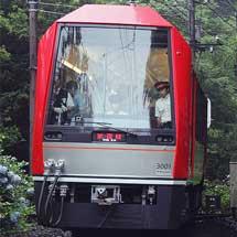 箱根登山鉄道3000形3001号が試運転