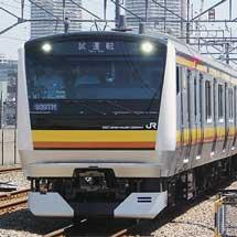 E233系8000番台N1編成が中原電車区へ