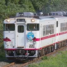 八戸線で「旅のプレゼント」運転