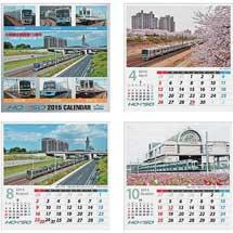 北総鉄道「2015年版卓上カレンダー」を発売