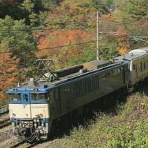 E233系8000番台N8編成が配給輸送される