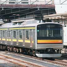 205系ナハ49編成が長野総合車両センターへ