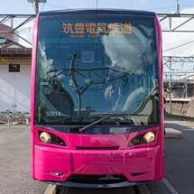 11月18日・19日筑豊電鉄,黒崎車両工場で「ちくてつ電車まつり2017」開催