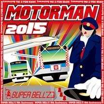 CD『MOTOR MAN 2015』