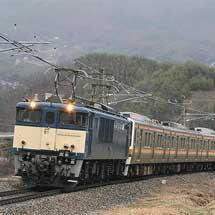 211系8両が桐生へ