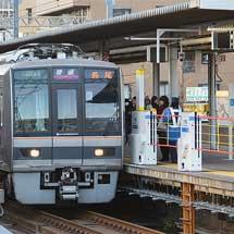 六甲道駅で昇降式ホーム柵の試行運用開始