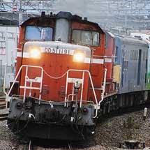 「ハローキティ和歌山号」が近畿車輛に返却される