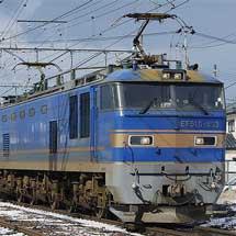EF510-509が富山機関区へ