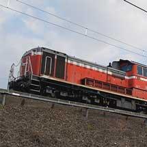 クハ489-1が配給輸送される