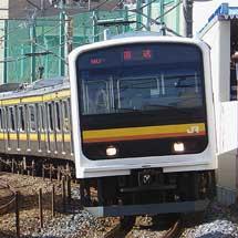 209系2200番台ナハ52編成が国府津車両センターへ
